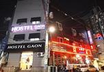 Hôtel Corée du Sud - Hostel Gaon Sinchon-1
