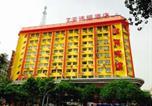 Hôtel Xian - 7days Inn Xi'an North Street Subway Station Lianhu Park-2