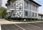 Hôtel Tashkent - Grand Sohil Hotel-3