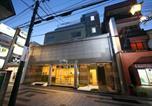 Hôtel Nara - Oak Hostel Nara-1