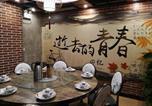 Hôtel Guangzhou - Sino Hotel-2