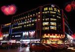 Hôtel Jinan - Jinan Colorful Hotel-2
