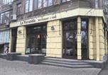 Hôtel Kiev - Mini-Hotel Guest Residence-3