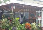 Hôtel Costa Rica - Cabinas Arsol-1