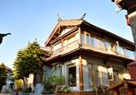 Location vacances Lijiang - Life Peace Guest House-1