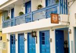 Hôtel Quimbaya - El Reloj Casa Hotel