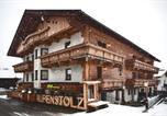Hôtel Mieders - Hotel Alpenstolz