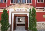 Hôtel Plovdiv - The Old Town Residence-4