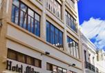 Hôtel Porto Rico - Hotel Milano-1