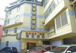 Hôtel Wuhan - Home Inn Wuhan Jiangtan-1
