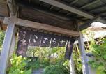 Hôtel Shimoda - Nonohanatei komurasaki-4