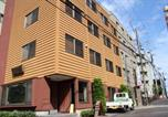 Hôtel Kamakura - Hotel Saika-1