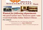 Hôtel Madurai - Hotel Western Gatz-2