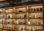 Hôtel Xining - Xining Xiadu Atour Hotel-3