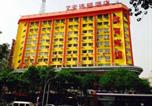 Hôtel Xian - 7days Inn Xi'an North Street Subway Station Lianhu Park-1