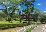 Hôtel Nikkō - Livemax Resort Kinugawa-1