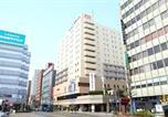 Hôtel Niigata - Ramada by Wyndham Niigata-2