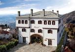 Hôtel Portaria - Erofili Hotel & Suites-1