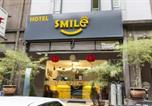 Hôtel Petaling Jaya - Smile Hotel Subang Usj-1