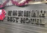 Location vacances Shenzhen - Best Hotel-1