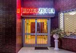 Hôtel Cameroun - Hotel Zetta Douala-2