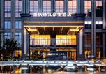 Hôtel Chongqing - Howard Johnson Zhujiang Hotel Chongqing-4