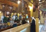 Location vacances Kuwait City - Kuwait Palace Hotel-4