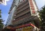 Location vacances Guangzhou - Kaiserdom Hotel Children's Hospital-2
