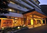 Hôtel Hakone - Hotel Okada-1