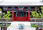Location vacances Beijing - Beijing Ron Yard Hotel-1
