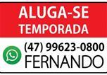 Location vacances Itapema - Casa Cinza-2