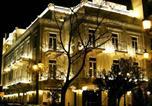 Hôtel Grèce - Hotel Rio Athens-2