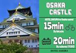 Hôtel Japon - Hotel Sakura-3