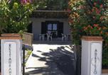 Location vacances Los Santos de Maimona - Aderezo Hostal Restaurante-2