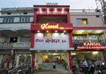 Hôtel Jabalpur - Oyo 43135 Hotel Kansal Inn-4