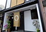 Hôtel Japon - Kyoto Guest House Hannari-2