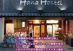 Hôtel Japon - Kyoto Hana Hostel-1