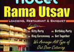 Hôtel Gwâlior - Hotel Rama Utsav-3