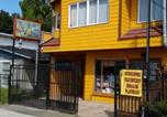 Location vacances Puerto Varas - Casa Topito-1