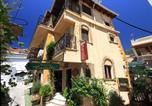 Hôtel Parga - Hotel Acropol-1