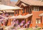 Hôtel Urubamba - Wayqey Lodge-2