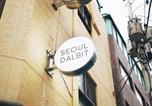 Hôtel Corée du Sud - Seoul Dalbit Dongdaemun 2(Ddp)-1