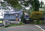 Location vacances Takayama - Pension Good Luck Takayama-1