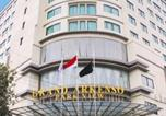 Hôtel Semarang - Grand Arkenso Park View-1