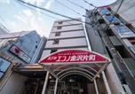 Hôtel Kanazawa - Hotel Econo Kanazawa Katamachi-2