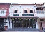 Hôtel Kuala Terengganu - Kampung Cina Hotel-1