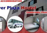 Hôtel Accra - Power Plaza Hostel-2