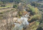 Hôtel Province de Teruel - Hostal La Sociedad-4