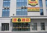 Hôtel Ürümqi - Super 8 Hotel Urumqi Tai Yuan Road Ya Zhong-3