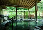 Hôtel Akita - Kawacho-1